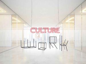 Orgatec 2018 - Visionäre Konzepte für die Welt der Arbeit